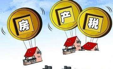 回购房产的税务处理
