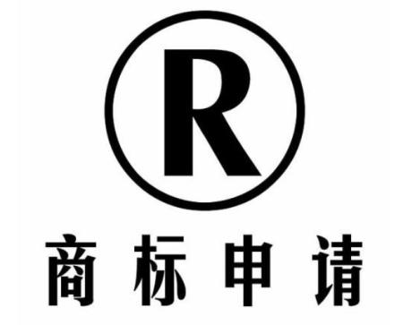 商标注册查询的作用是什么