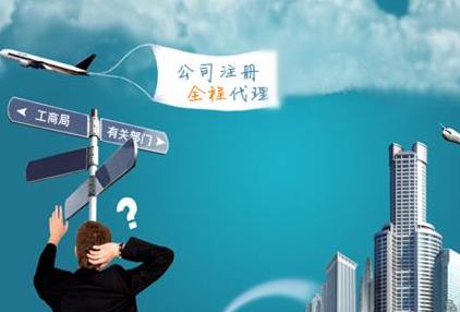 在冀县注册公司还是个体户到底哪个好