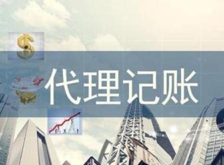 景县商贸有限公司注册流程