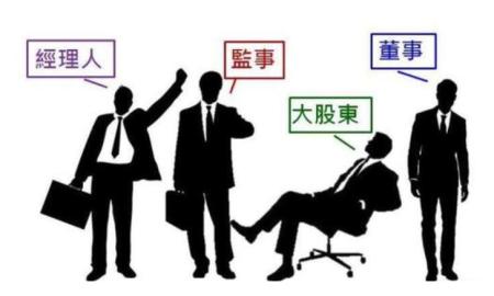 公司注册为股份公司的好处