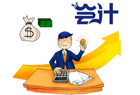 企业佣金的常见处理方式及涉税