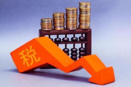 企业税务筹划存有哪些常见问题