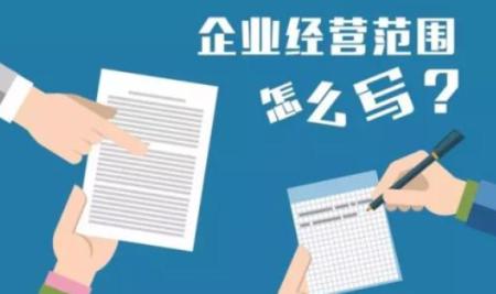 阜城公司注册流程