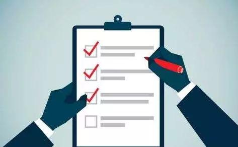 商标异议申请书怎么写