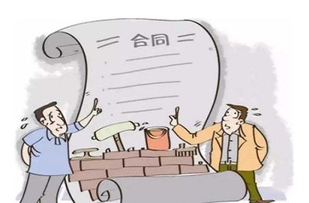 签合同时应注意的问题有哪些